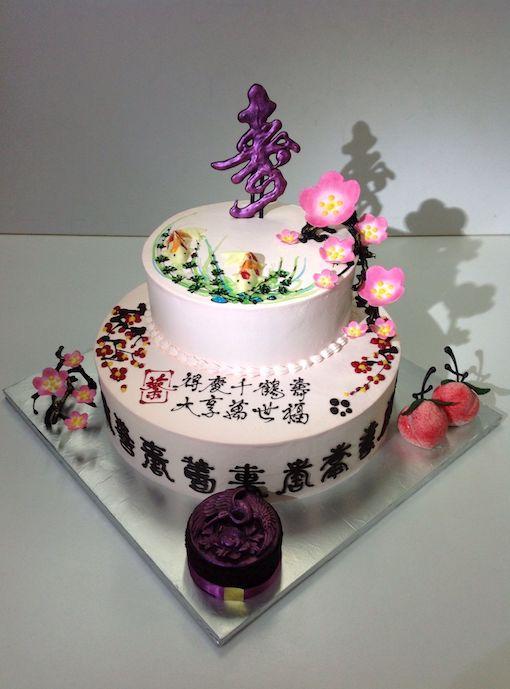 Những mẫu bánh sinh nhật đẹp với nhiều kiểu dáng độc lạ mẫu 9