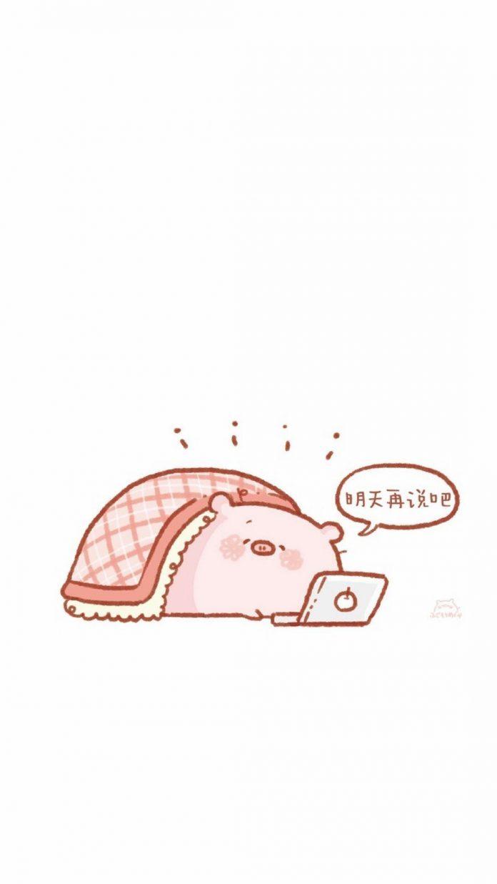 Hình nền điện thoại dễ thương đơn giản cute nhất quả đất đây chứ đâu (Nguồn: Internet)