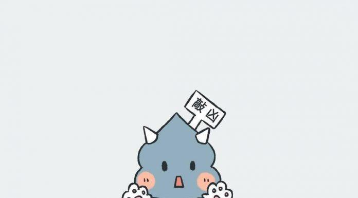 icon, sticker dễ thương để comment trên facebook. (Nguồn: internet)